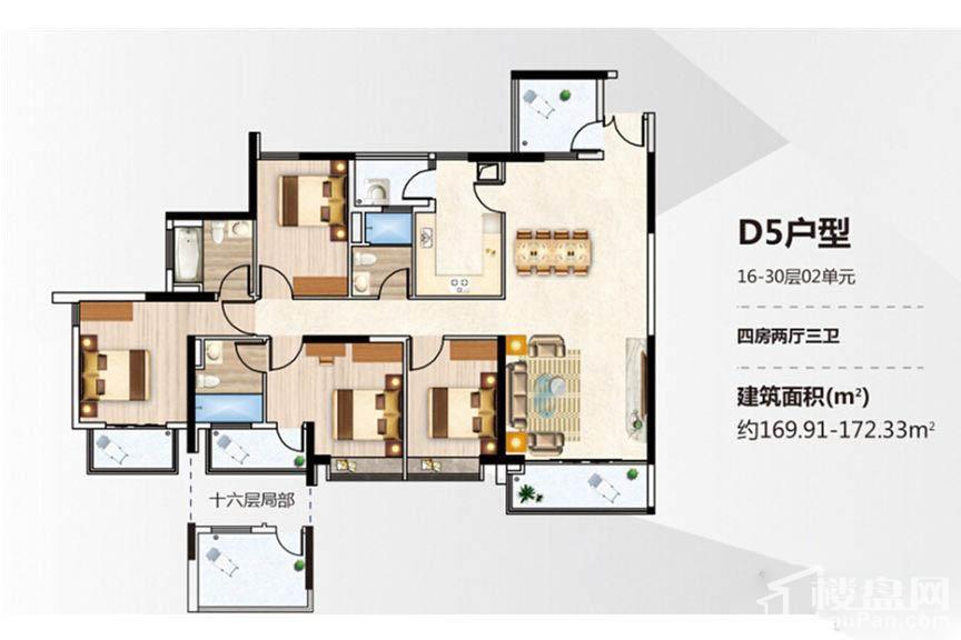 T21栋D5户型(16-30层02单元)