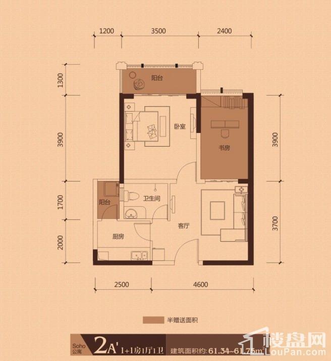 万汇广场户型图