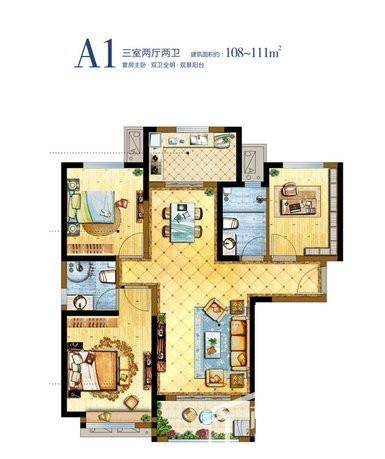 8、9号楼A1户型