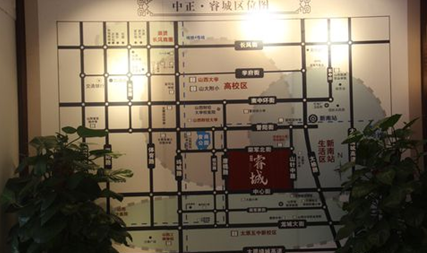 中正·睿城实景图