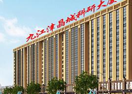 九江津晶城