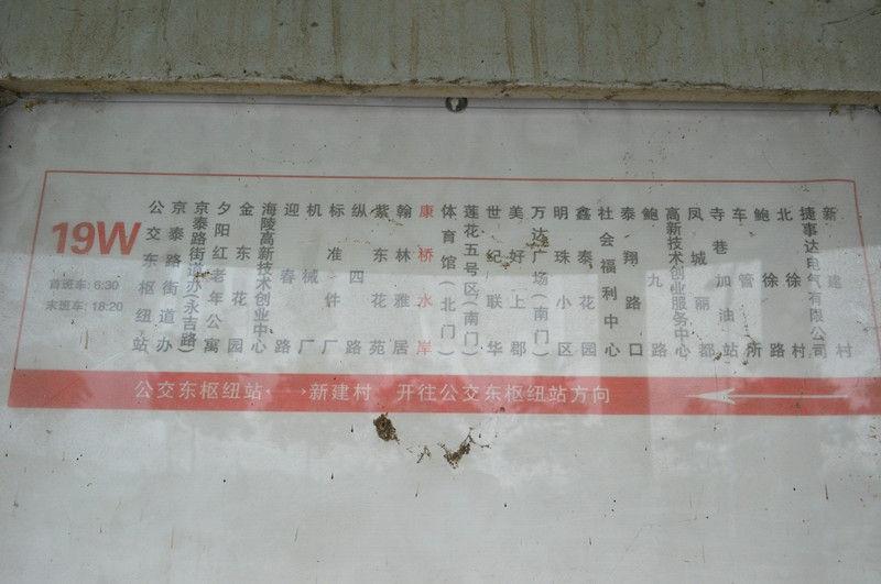中铁溪源配套图