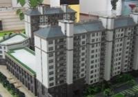 新能源新城市豪庭