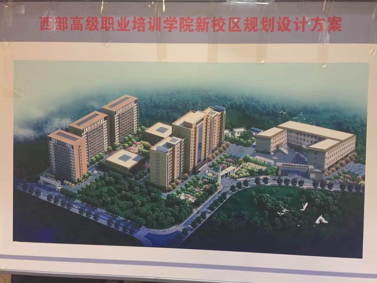 涿州四季小镇