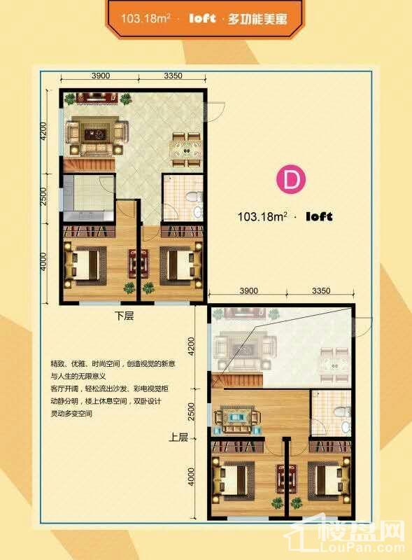 涿州四季小镇户型图