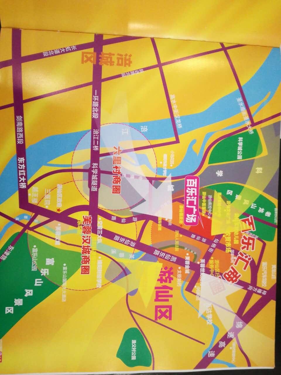 百乐汇广场商铺位置图