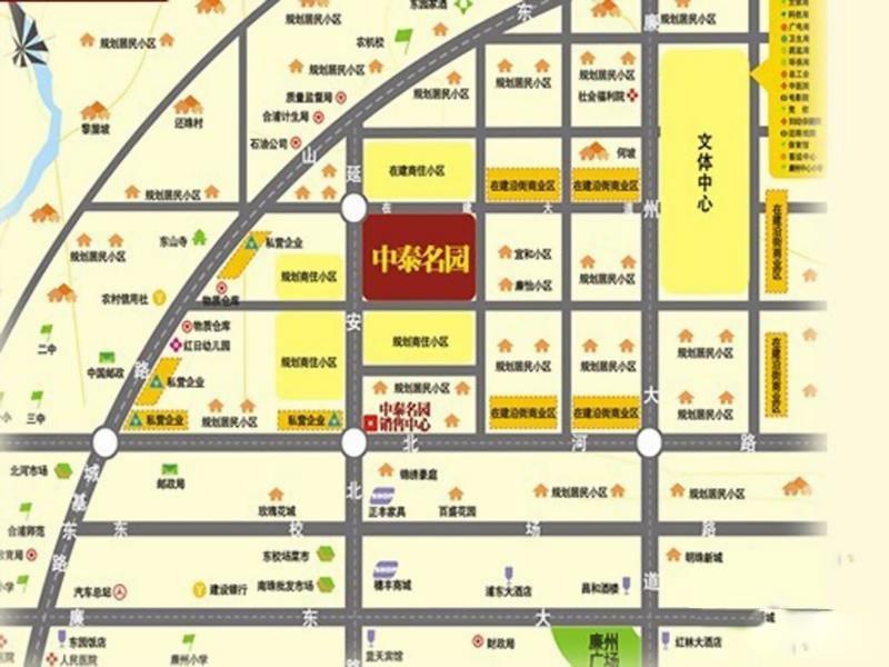 中泰名园位置图