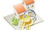 住房公积金管理中心:首套房首付比例降至20%