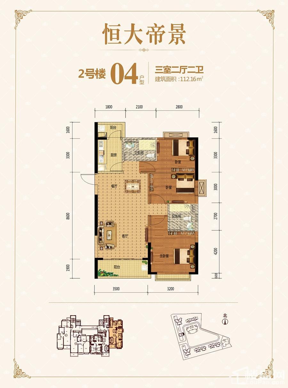 2号楼04户型