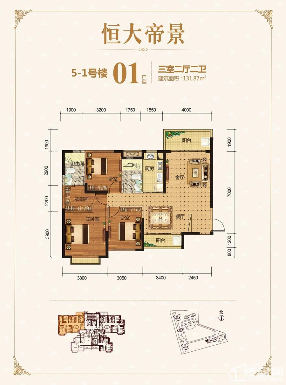 5-1号楼01户型