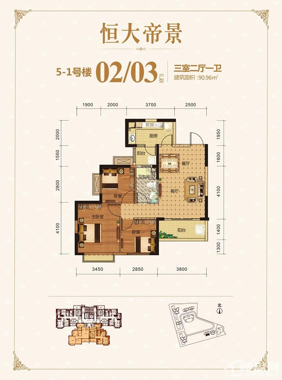 5-1号楼02/03户型