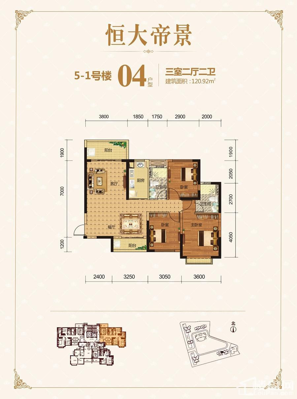 5-1号楼04户型