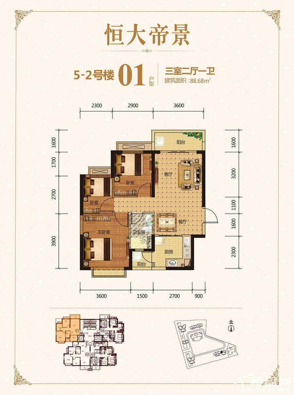 5-2号楼01户型