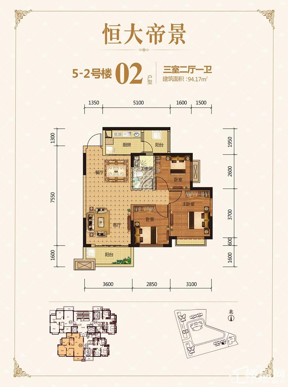 5-2号楼02户型