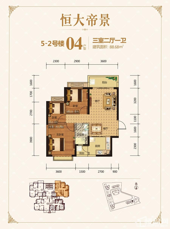 5-2号楼04户型