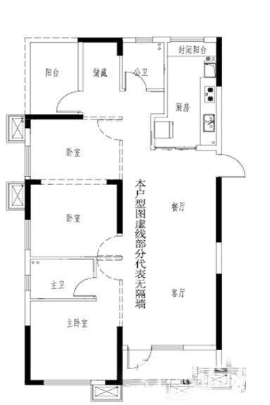 芙蓉万国城MOMA 130平户型