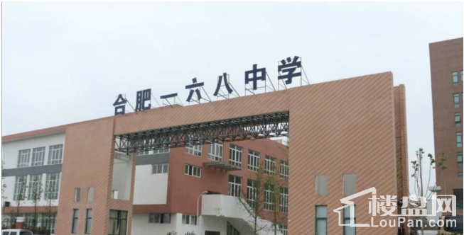 京商商贸城配套图