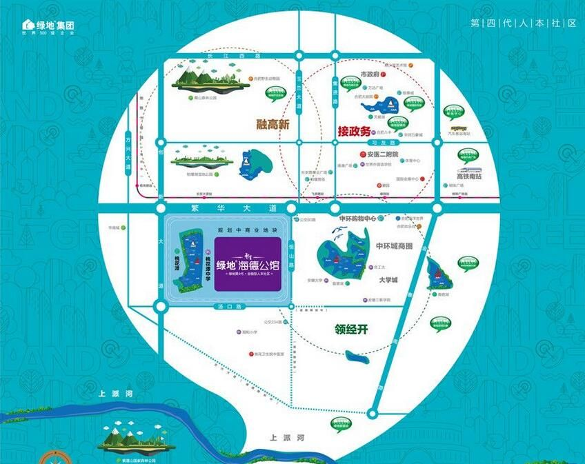 绿地海德公馆位置图