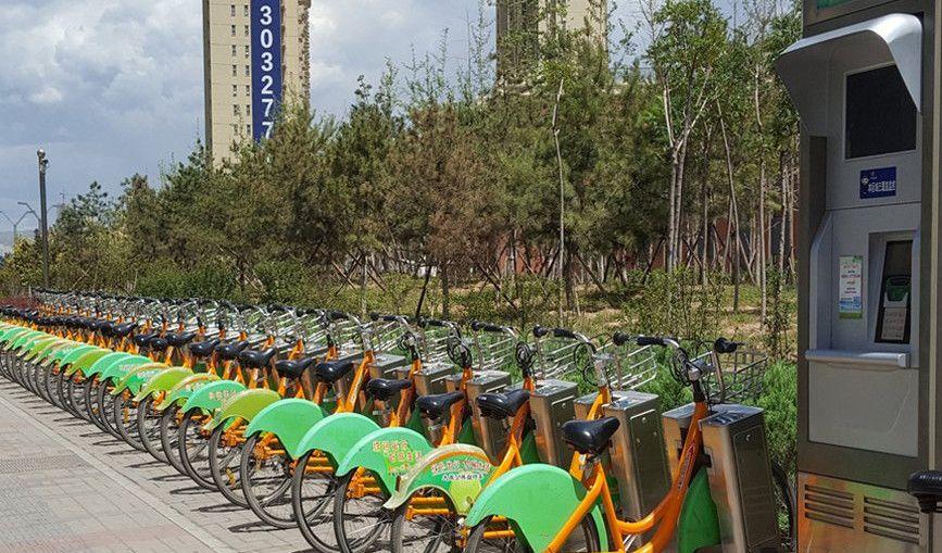 公交自行车