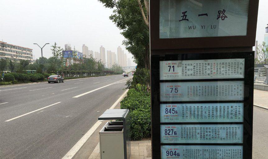 中车·国际广场配套图