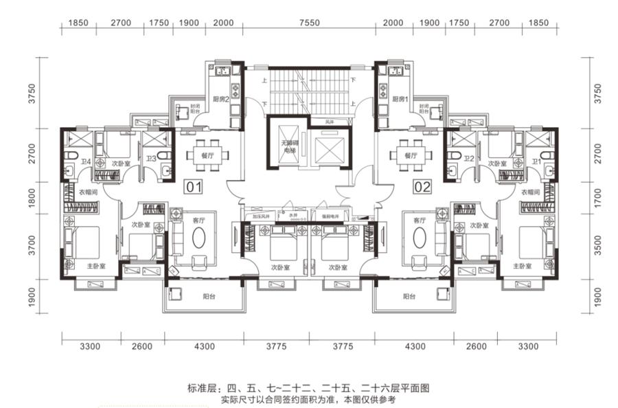 恒大江湾25#户型图