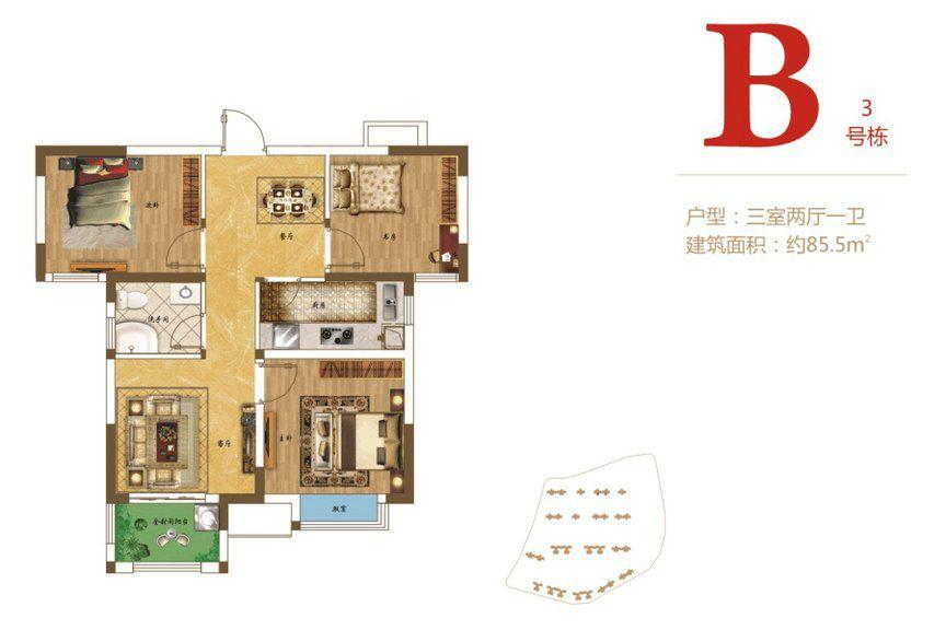 荣盛花语城3#B户型