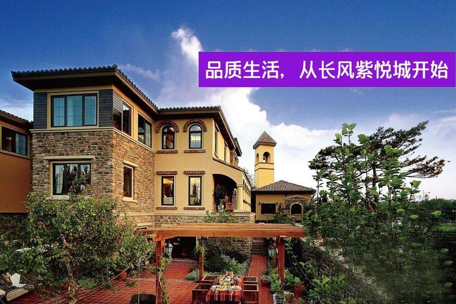 长风紫悦城效果图