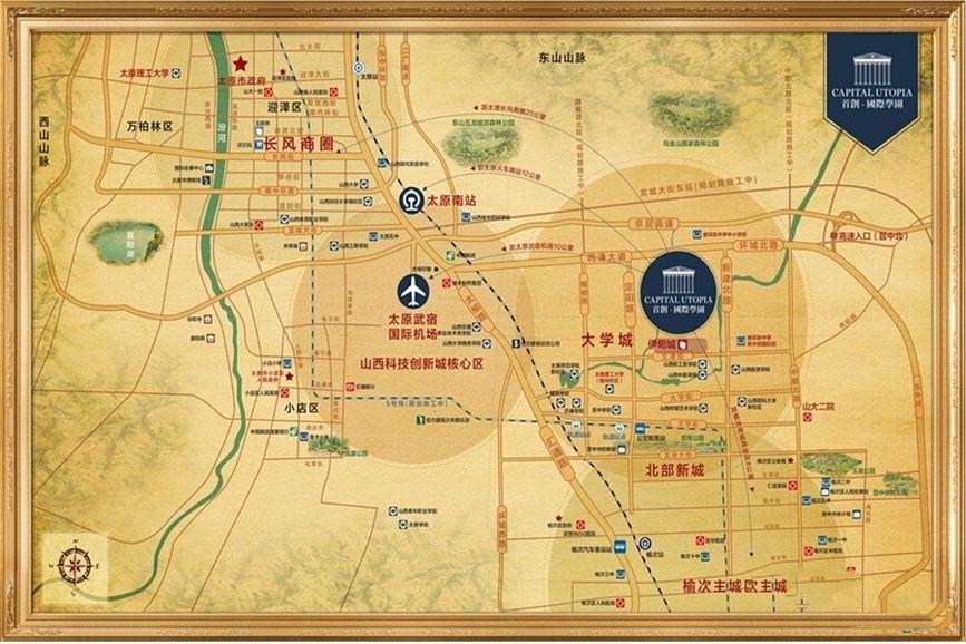 首创·国际学园位置图