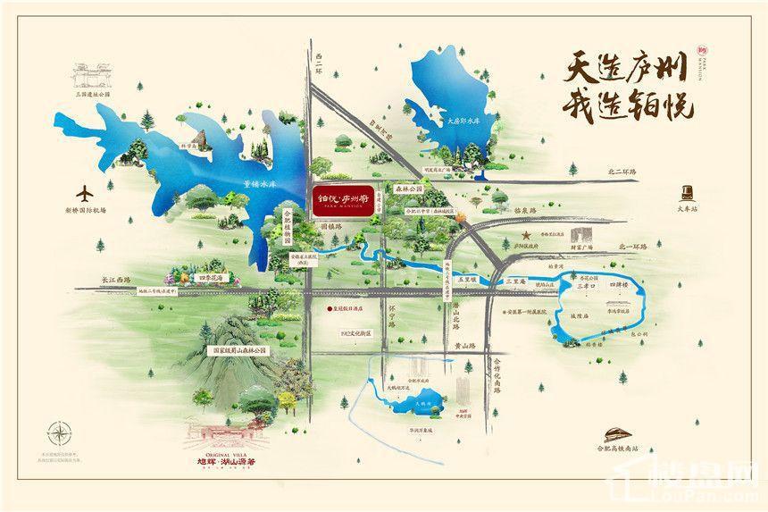 旭辉铂悦庐州府位置图