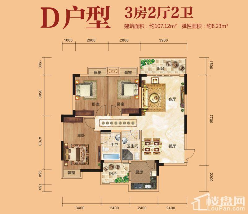 1#2#D户型