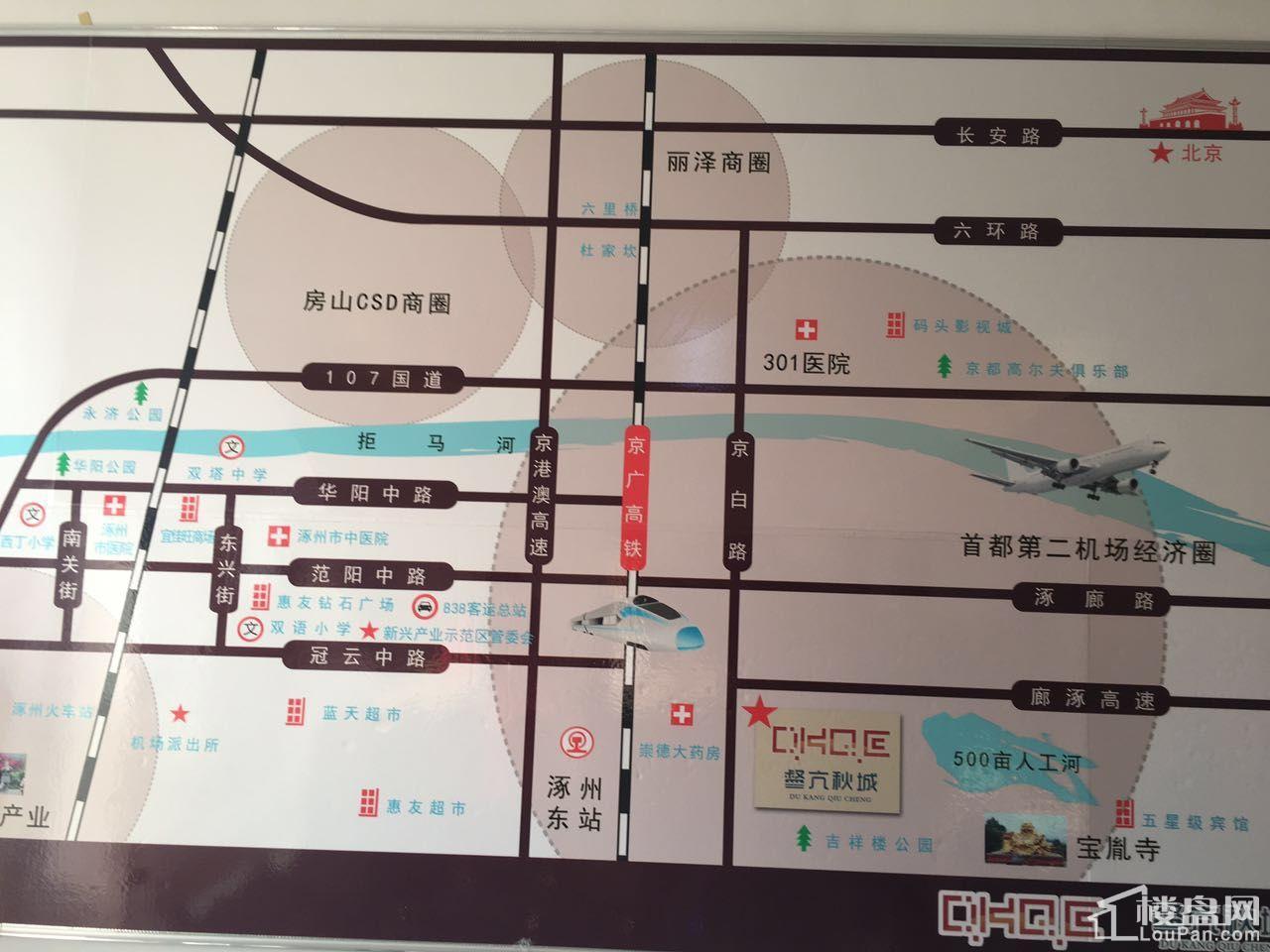 督亢秋城位置图