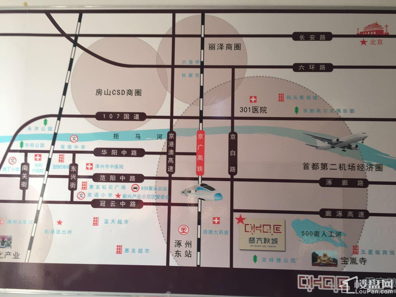 涿州公园一号位置图