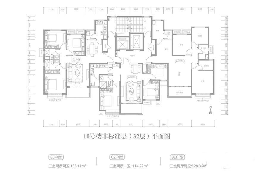 二期10号楼32层平面户型