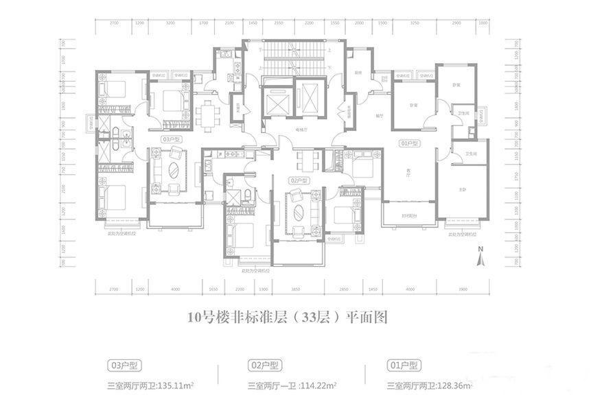 二期10号楼33层平面户型