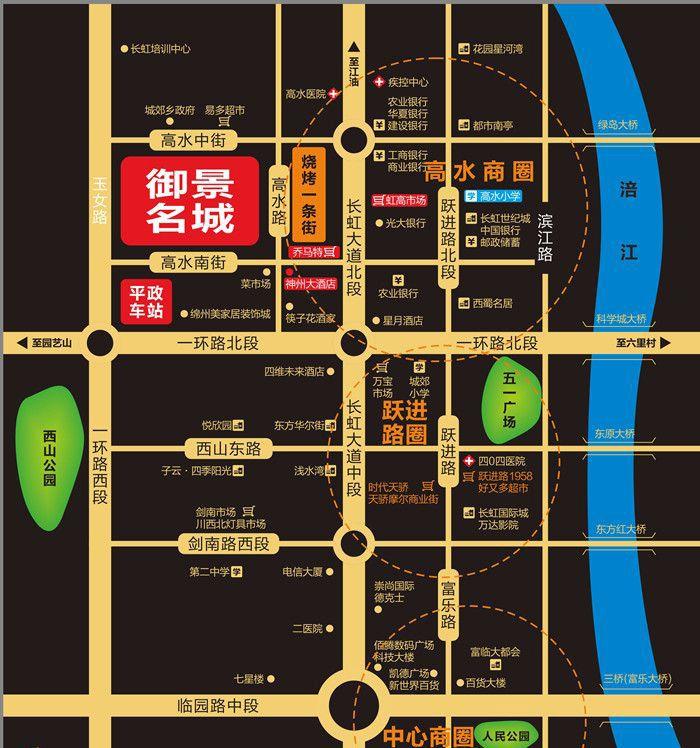 御景名城5期位置图