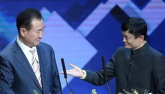 王健林 马云