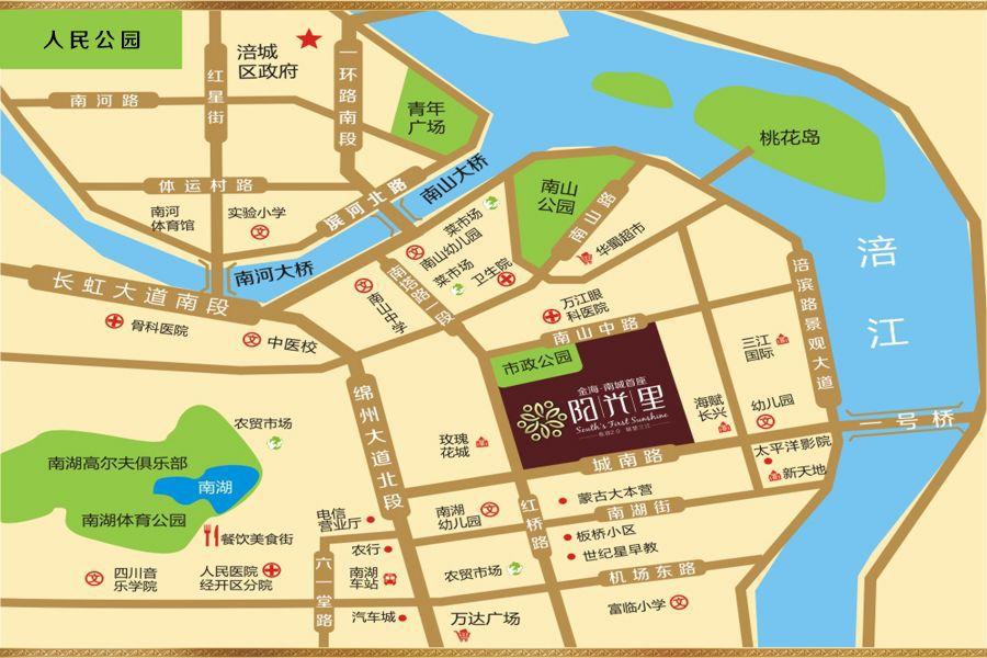 金海南城首座阳光里位置图