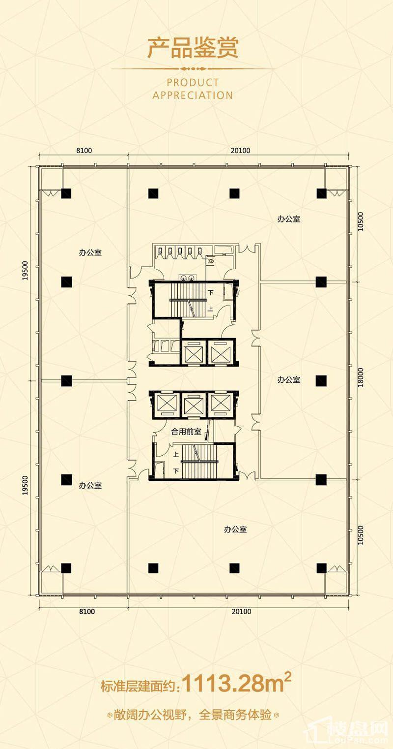 林达·时代中心户型图