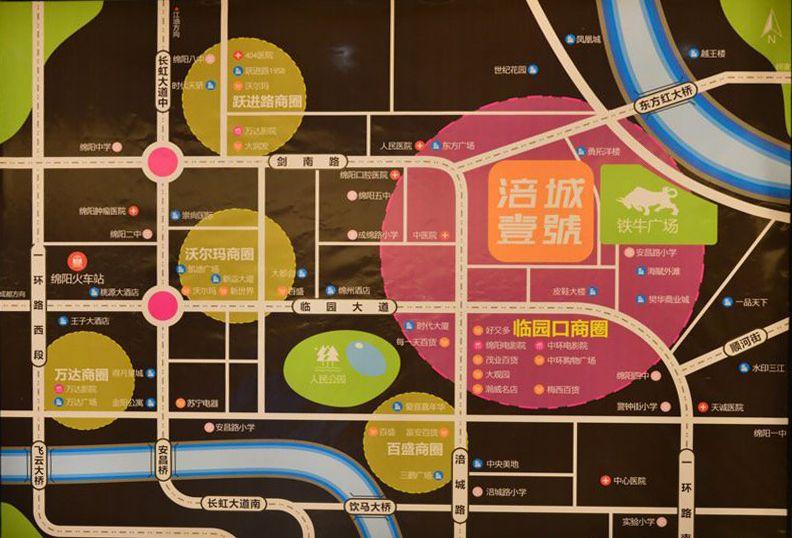 涪城壹号位置图