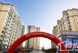 12月29日怡海国际新城二期住宅圆满交房