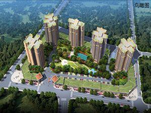 眉山东泰国际高清图