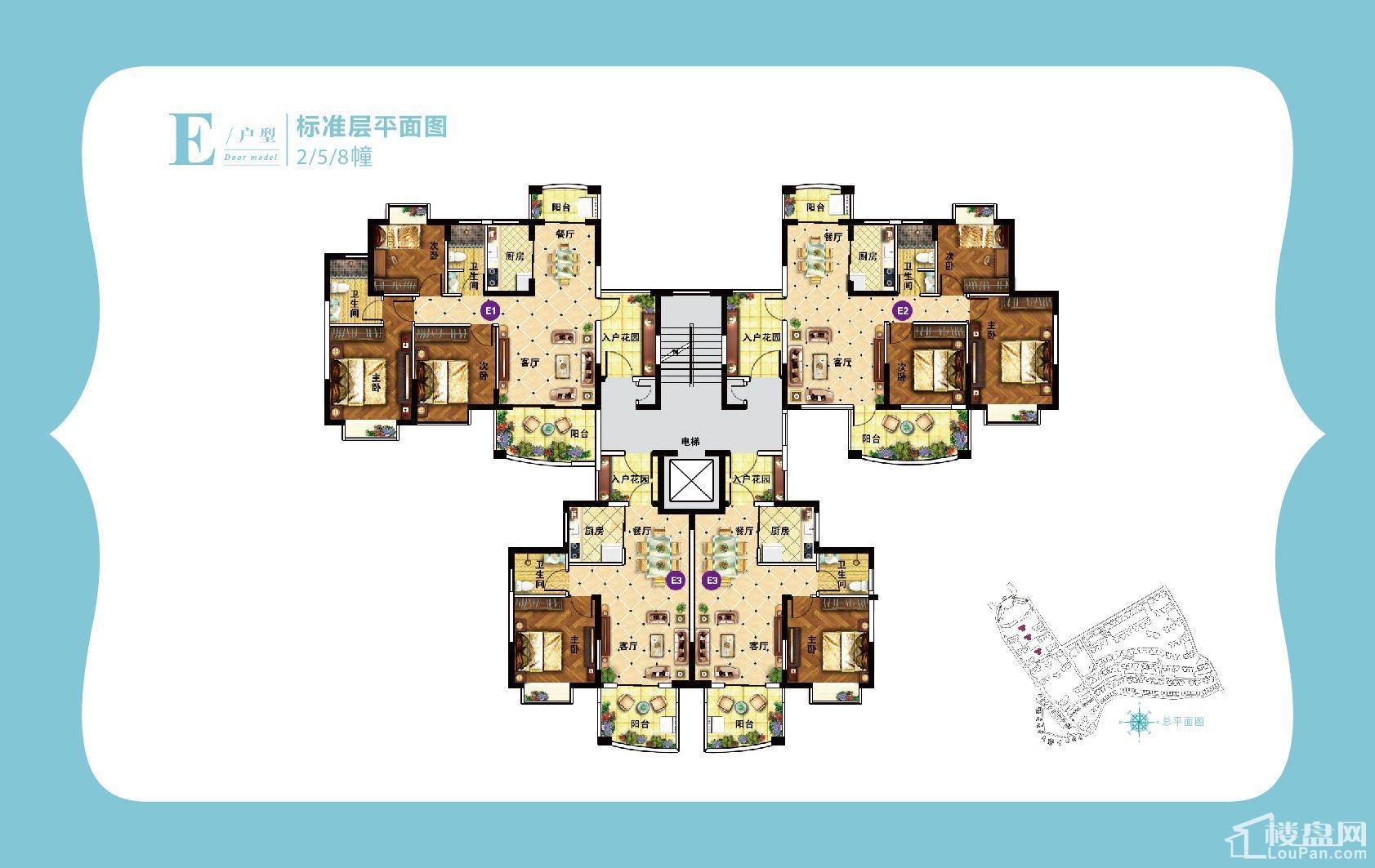 香格里温泉小镇户型图