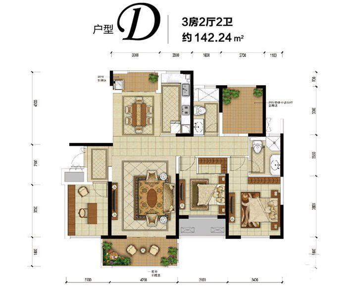 惠天然梅岭国际三期6、7、9号栋D户型