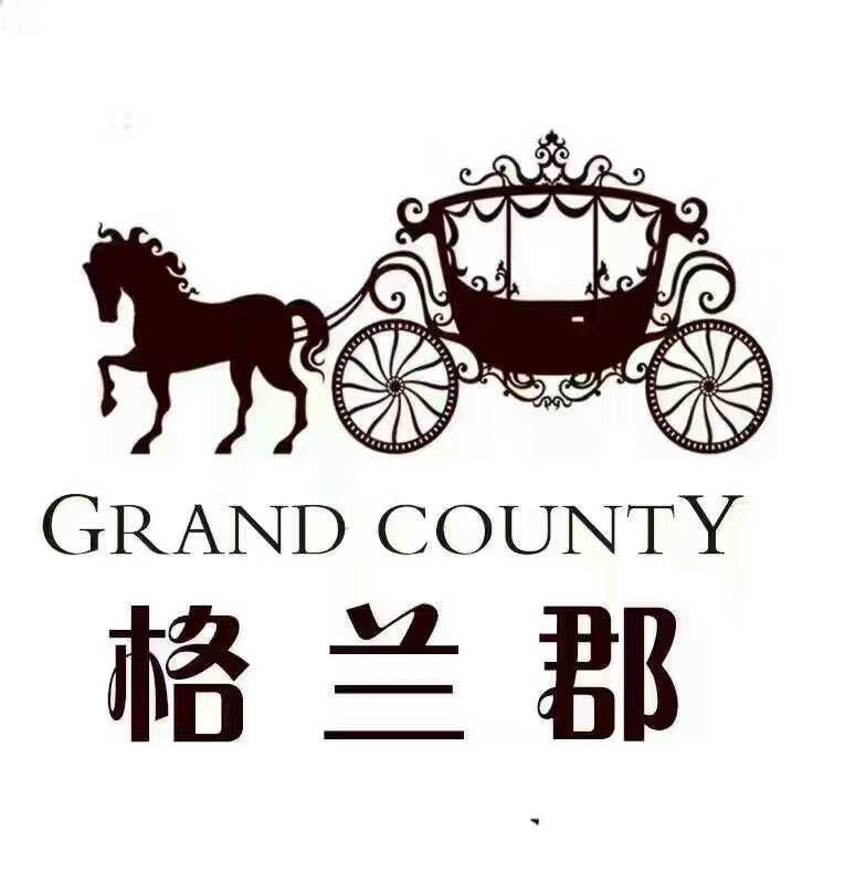 格兰郡户型图