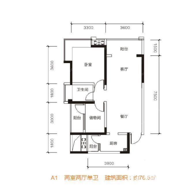樊华似锦四期·绽放A1户型图