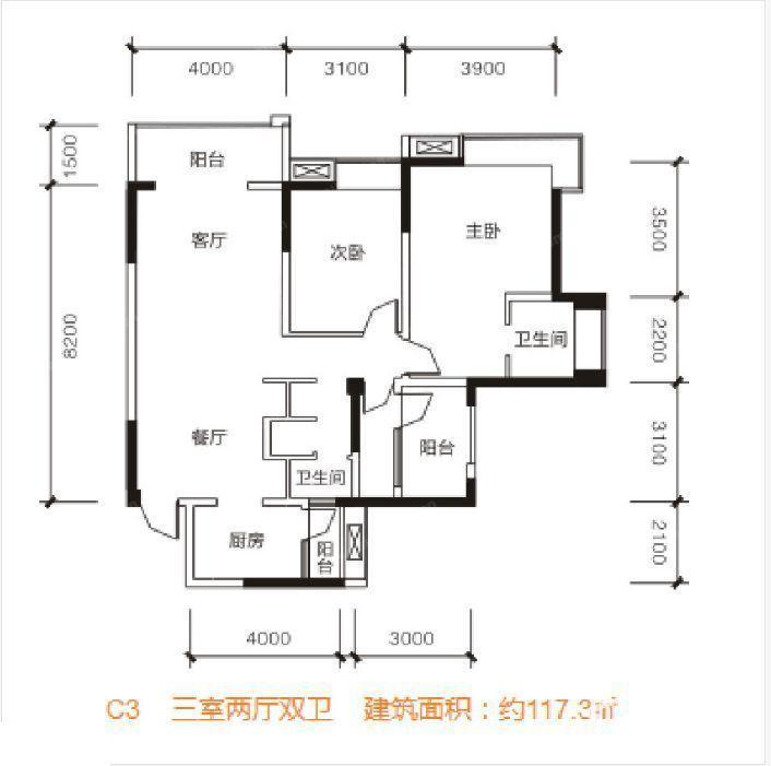 樊华似锦四期·绽放C3户型图