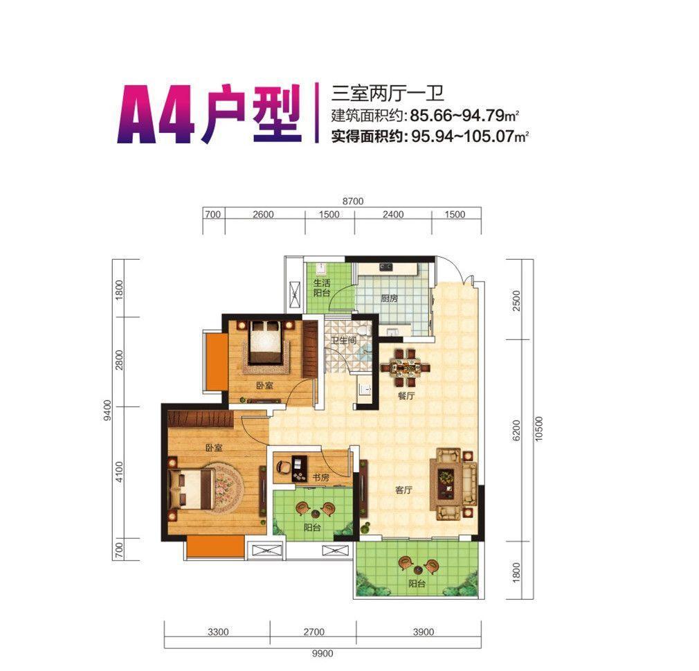 东辰永兴国际A4户型