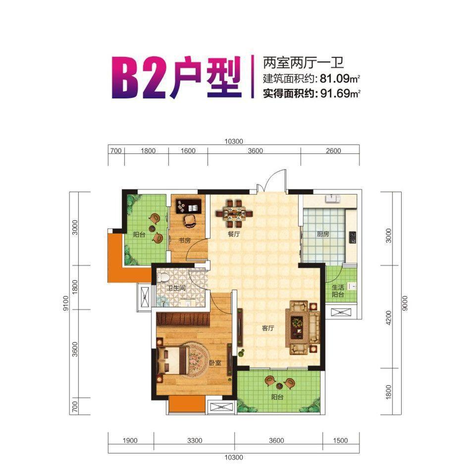 东辰永兴国际B2户型