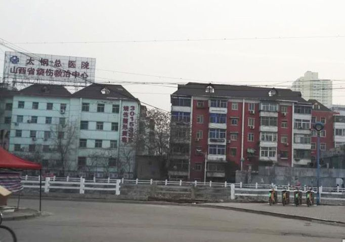 周边太钢医院