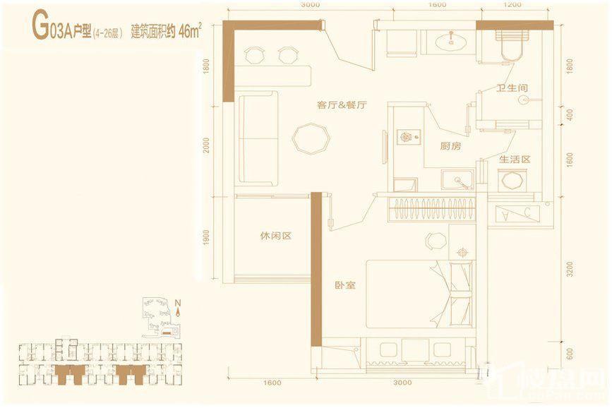 荣悦台 G03A户型